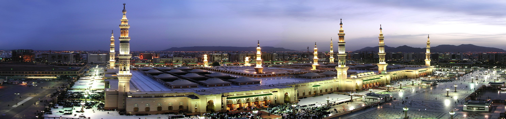 /BannerImages/Masjid Nabawi Banner.png